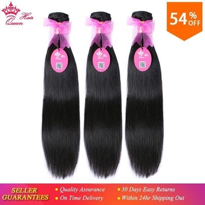 Picture of Queen Hair Products Brazilian Virgin Hair Straight 100% Unprocessed Human Hair No Shedding No Tangle Fast Shipping 3pcs/Lot