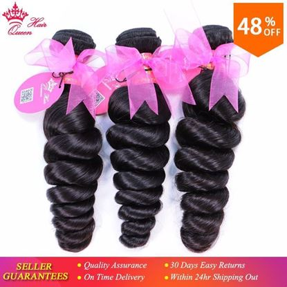 Picture of Queen Hair Products Brazilian Loose Wave Virgin Hair 100% Unprocessed Human Hair Extension Good Quality Tangle Free 3pcs/lot DHL Free Shipping