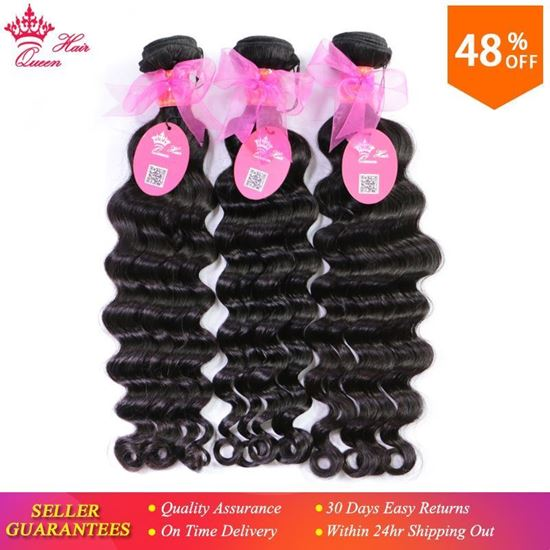 Picture of Queen Hair Products More Wave 3Pcs/Lot Unprocessed Brazilian Virgin Hair Extensions 100% Brazilian Human Hair Weft DHL Free Shipping