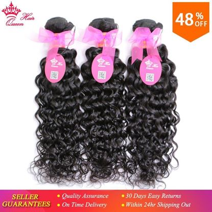 Picture of Queen Hair Products Brazilian Virgin Hair Water Wave Natural Color #1B 100% Unprocessed Human Hair Weave Hair Extension 3pcs/lot