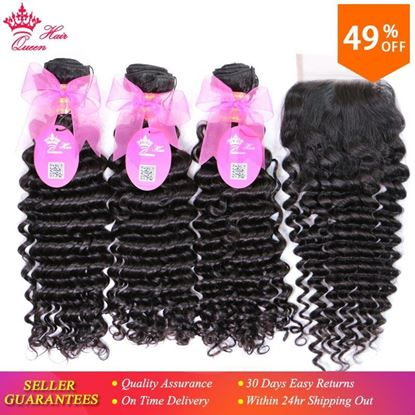 Picture of 100% Human Brazilian Hair Deep Wave Bundles With Closure Weave Free Part Lace Closure with Hair virgin hair Queen Hair Products
