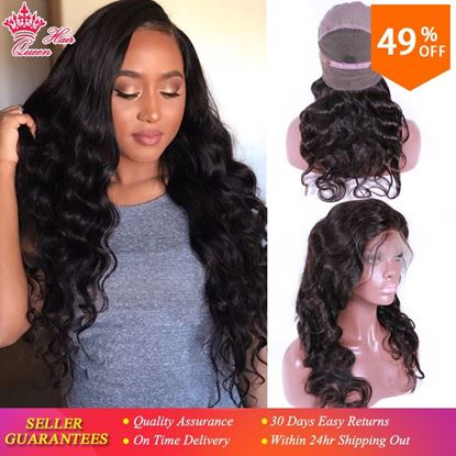 Picture of Queen Hair Products Human Hair Full Lace Wig 100% Brazilian Human Remy Hair Body Wave Glueless Wigs FAST SHIPPING