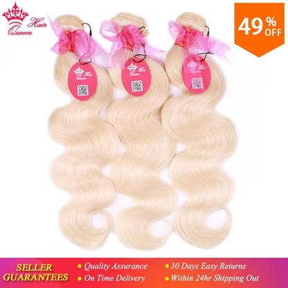 Picture of Queen Hair Products Brazilian #613 Blonde Body Wave 100% Human Hair Weave 12''-24''Inche Bundles Machine Double Weft Remy Hair