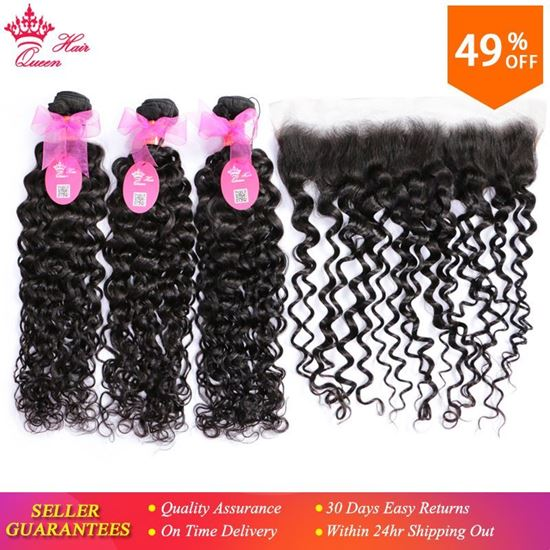 Picture of Queen Hair Brazilian Water Wave Lace Frontal Free Part 3 PCS Human Hair Bundles With Closure Swiss Lace Remy Hair Extensions