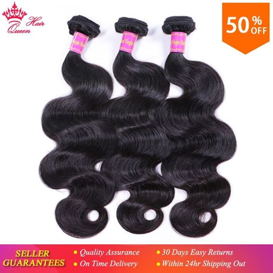 Picture of Queen Hair Products Brazilian Virgin Hair Body Wave 3pcs/lot Wefts 100% Human Hair Bundles Deal Natural Color Free Shipping