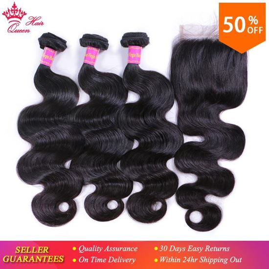 Picture of Queen Hair Products Brazilian Virgin Hair Body Wave Brazilian Hair Weave Bundles Unprocessed Human Hair Extension FAST SHIPPING