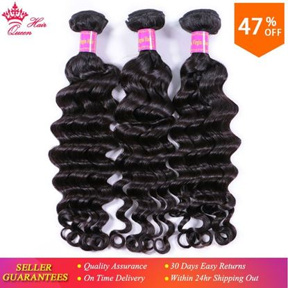 Picture of Queen Hair Products 100% Human Hair 3pcs Bundles Deal Brazilian Virgin Hair Natural Wave More Wave Natural Color Fast Shipping