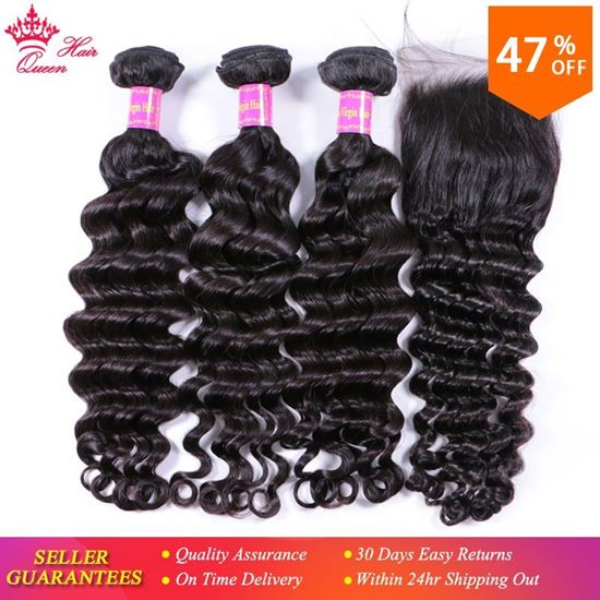 Picture of Queen Hair Products Brazilian Natural Wave More Wave 3 Bundles With Closure 100% Virgin Human Hair Bundles With Lace Closure