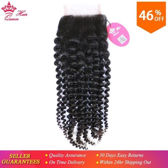 """Picture of Queen Hair Products Brazilian Kinky Curly Virgin Hair Lace Closure 4""""x4""""100% Human Hair Free Part Style Natural Color"""