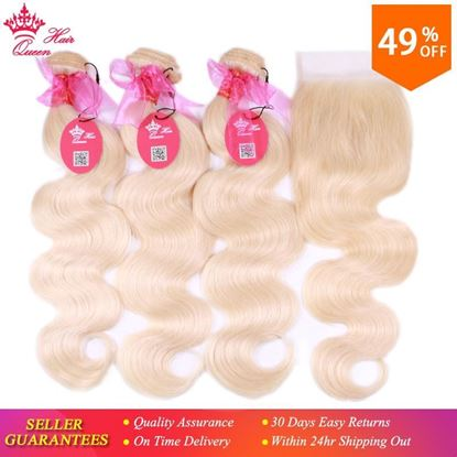 Picture of #613 Blonde Body Wave Brazilian Human Hair Weave Bundles with Closure, 3pcs Remy Hair and 1pc Lace Closure Queen Hair 4pcs/lot