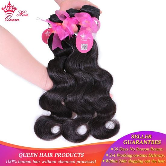 Picture of Brazilian Virgin Human Hair Weave Bundles Body Wave 100% Human Hair Extension Products Natural Color FAST SHIPPING Queen Hair