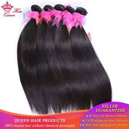 "Picture of Queen Hair Products Virgin Brazilian Straight Hair Weft Human Hair Weave Wholesale Price 08""-28"" DHL Free Shipping"