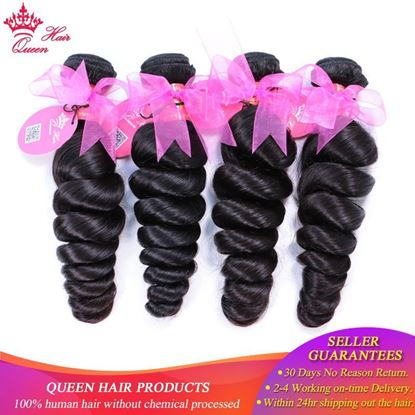 Picture of Queen Hair Products Brazilian Loose Wave Hair weave Bundles 4Pcs/Lot 100% Human Hair Extension Natural Color  Free Shipping