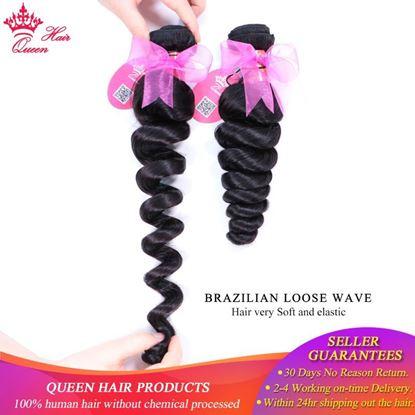 Photo de Brazilian Loose Wave Bundles Deal 3pcs/lot 100% Human Hair Extensions Natural Color Hair Weave Bundle Queen Hair Products