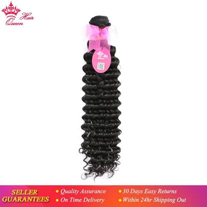 Picture of Brazilian Deep Wave Hair Weave Bundles 100% Human Hair Weaving 10''- 28'' Natural Color Free Shipping Queen Hair Products