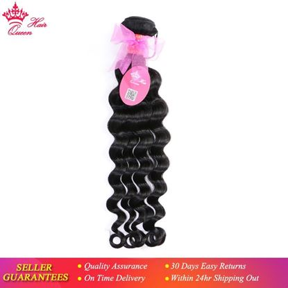 Picture of Queen Hair Products Brazilian Natural Wave More Wave Hair Bundles Natural Color 1B 100% Human Hair Extensions Weave