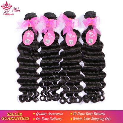 Picture of Queen Hair Products Brazilian Hair Weaving Natural Wave More Wave Human Hair 4pcs/lot Bundles Deal Hair Extensions