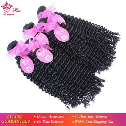 Picture of Queen Hair Products Kinky Curly Hair Weave 3 Bundles/Lot 100% Human Hair Extensions Brazilian Hair Bundles Natural Color