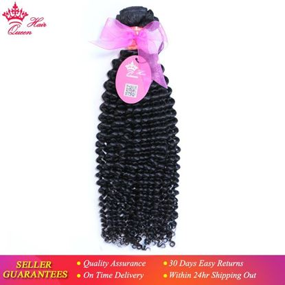 Picture of Queen Hair Products Brazilian Human Hair Kinky Curly Weaving Natural Color 1B Hair Bundles 100% Human Hair Weft Can be Dyed