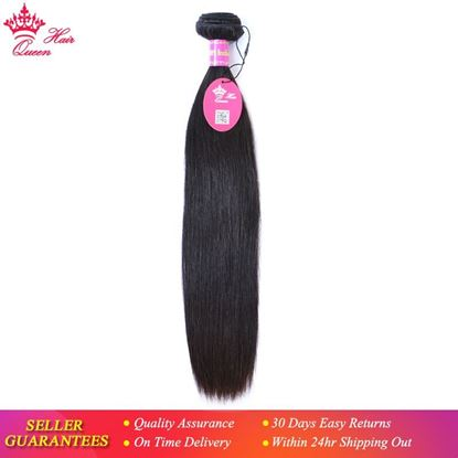 """Picture of Queen Hair Products Brazilian Virgin Hair Weaving Straight Human Hair Weft Bundles 08""""- 28"""" Can Be Dyed Free Shipping"""