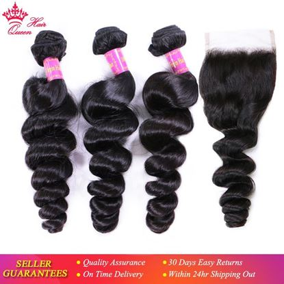 Picture of Queen Hair Products Brazilian Loose Wave Bundles With Lace Closure Free Part or Middle part 100% Virgin Human Hair Natural Color