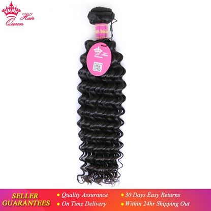 Picture of Queen Hair Products Virgin Human Hair 1 Piece Deep Wave Bundles Unprocessed Brazilian Human Hair Weave Double Weft Natural Color