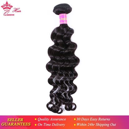 Photo de Queen Hair Brazilian Virgin Hair Natural Wave More Wave Bundles 100% Human Hair Weave Unprocessed Natural Color Can Be Dyed
