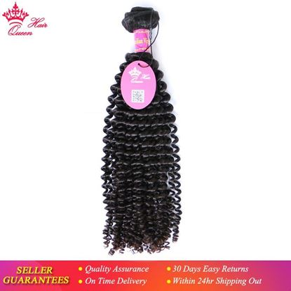 "Picture of Queen Hair Products Kinky Curly 1 Piece Brazilian Virgin Hair 12"" to 28"" 100% Unprocessed Human Hair Weaving Natural Color"