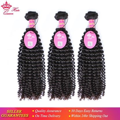 Picture of Queen Hair Products Kinky Curly Brazilian Virgin Hair Weft 3 Bundles Deal Natural Color 100% Human Hair Weaving Free shipping