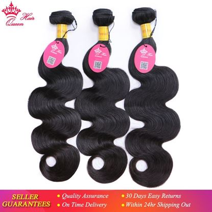 Picture of Peruvian Virgin Hair Body Wave 100% Human Hair Bundles 8-30inch 3 Piece Weave Natural Color Hair Extension Queen Hair Products