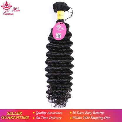 Picture of Queen Hair Products Peruvian Deep Wave Hair Bundles 100% Human Hair Weave Bundles Deal Natural Color Drawn Raw Virgin Vendors