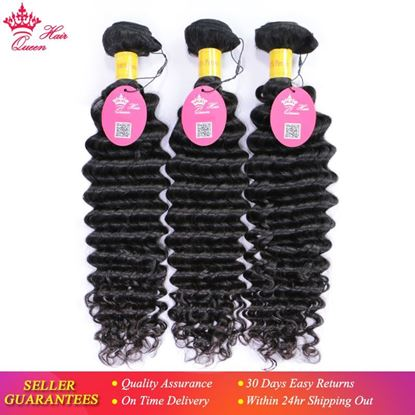 Picture of Queen Hair Products Peruvian Deep Wave Hair Bundles 100% Human Hair Weave Bundles Deal Virgin Hair Natural Color Free Shipping