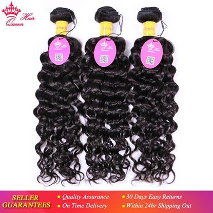 "Picture of Queen Hair Peruvian Virgin Hair Water Wave Bundles Natural Black Color 100% Human Hair Weaving 10"" to 28"" Fast Free Shipping"