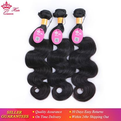 """Picture of Queen Hair Products Indian Human Hair Body Wave 3 Bundles Deal 8""""-28"""" 100% Remy Human Hair Weaves Free Fast Shipping No Tangle"""