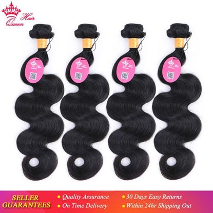 "Picture of Indian Human Hair Body Wave  Bundles Deal 8""-28"" 100% Human Hair Weaves Free Fast Shipping No Tangle"
