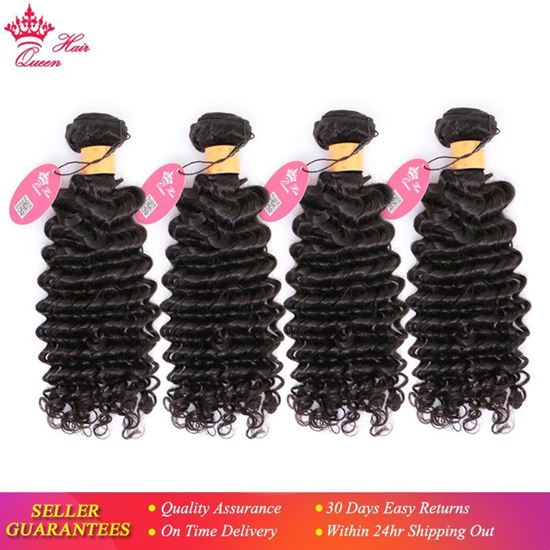 Picture of Queen Hair Products Deep Wave Indian Hair Weave 4pcs/lot Bundles Deal  Hair Weaving Human Hair Extension 1B Natural Color
