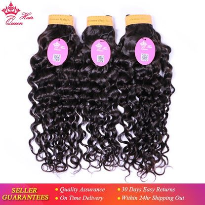 Picture of Queen Hair Products Water Wave Human Hair Bundles Indian Hair Weave Bundles 3 Bundles Hair extensions Free Shipping