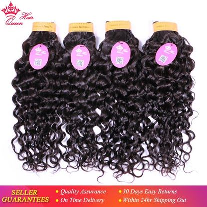 Picture of Queen Hair Products Indian Water Wave Hair Bundles 100% Human Hair Weaving 4 Bundle Deals Hair Extensions Natural Color 1B