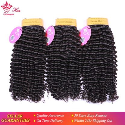 Picture of Queen Hair Products Indian Kinky Curly Weave Human Hair Bundles Natural Color Hair Extensions Double Weft Hair Weave
