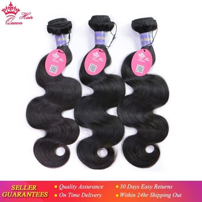 Picture of Queen Hair Products Malaysian Body Wave Bundles Deal 3pcs Natural Color #1B 100% Human hair Weave Bundles Virgin Hair Extensions