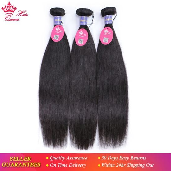 Picture of Queen Hair Products Malaysian Virgin Straight Hair 100% Human Hair Extension Natural Color Bundles Deal DHL Free Shipping