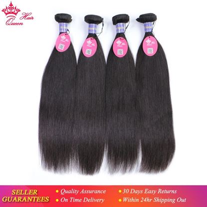 Picture of Queen Hair Malaysian Straight Hair Extensions 08-28inch 4pcs/lot Natural Color Hair Bundles 100% Virgin Human Hair Weave