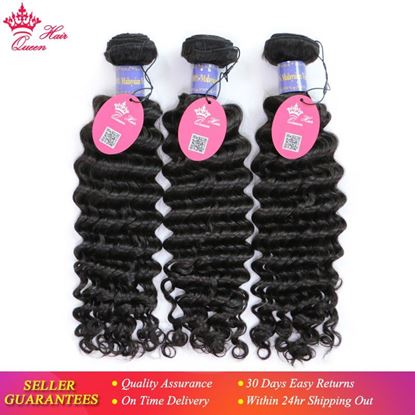 Picture of Queen Hair Products Malaysian Hair 100% Deep Wave Weave Human Hair Bundles Natural Color Virgin Hair Extensions