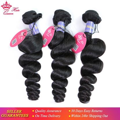 Picture of Queen Hair Company Malaysian Loose Wave Bundles Deal 3pcs 100% Human Hair Extension Natural Color Hair Weave Free Shipping