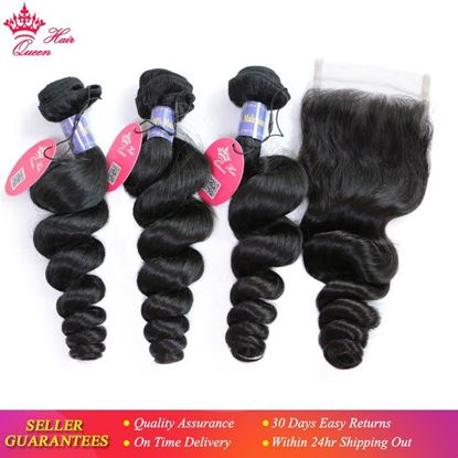 Picture of Malaysian Loose Wave 3 Bundles With Closure Human Hair Bundles With Lace Closure Hair Natural Color 1B Queen Hair Co., Ltd