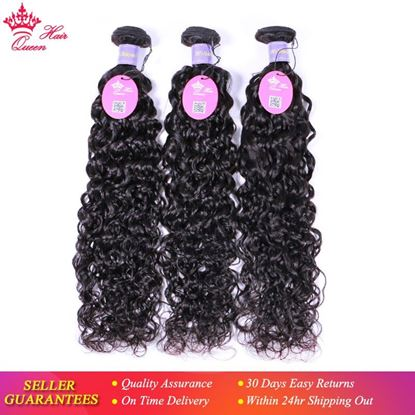 Picture of Queen Hair Products Water Wave Malaysian Virgin Hair Weave Bundles Human Hair Extension 3 Bundles 10-28inch Natural Color