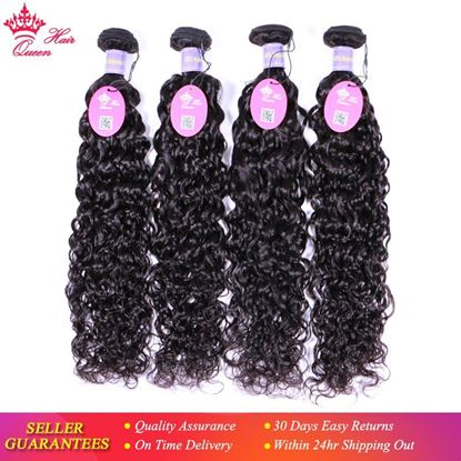 Picture of Queen Hair Products Malaysian Water Wave Bundles 100% Virign Human Hair 4 Bundles Natural Color Double Weft Weave Extensions